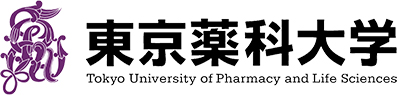 東京薬科大学 Tokyo University of Pharmacy and Life Sciences