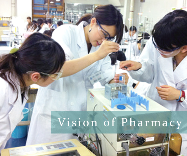 Vistion of Pharmacy
