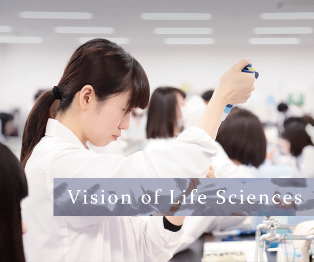 Vision of life sciences